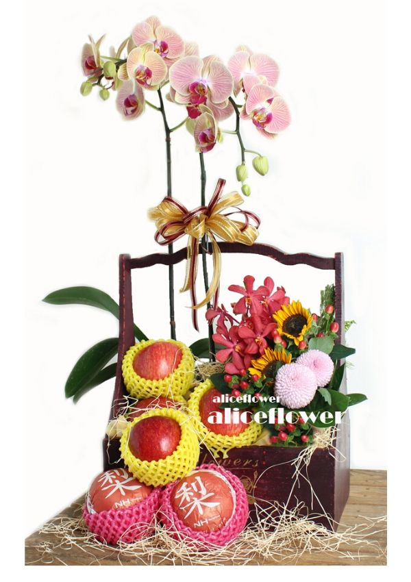 Get Well Flowers,Starry Moon Fruit Basket