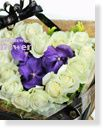 Bouquet in a BoxWhite Charming box flowers,Alice Florist Taipei