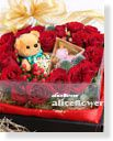 Midsummer Night´s Dream Flowers Box,Love in Touch heart shape Box Flowers