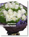 X´mas Bouquets,Peaceful Purity
