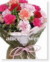 Same Day Flowers Delivery-Page1Vibrant Delight Mom