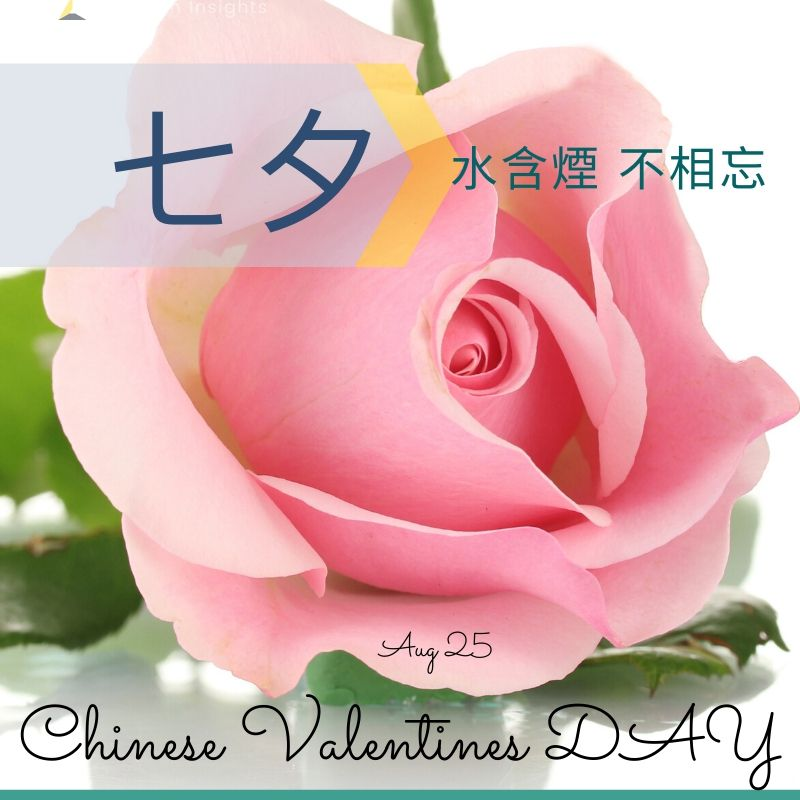 Chinese Valentine´s Day flowers
