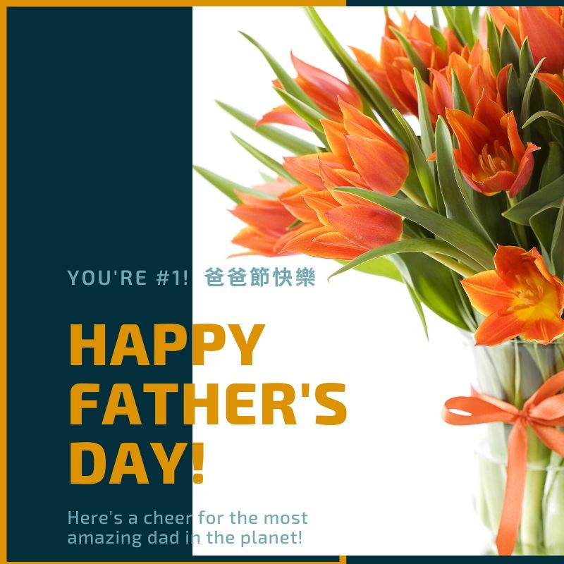 Father´s Day Flower & Gift