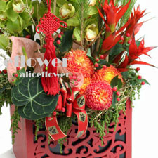 Lunar New Year Flower Arranged-A bright and Happy New Year!--Taipei Alice Flower